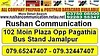 Internet Service Provider 9137633653