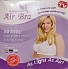 Comfortable Air Bra-Buy 1 Get 1 Free - Seen on TV on 50% Discount